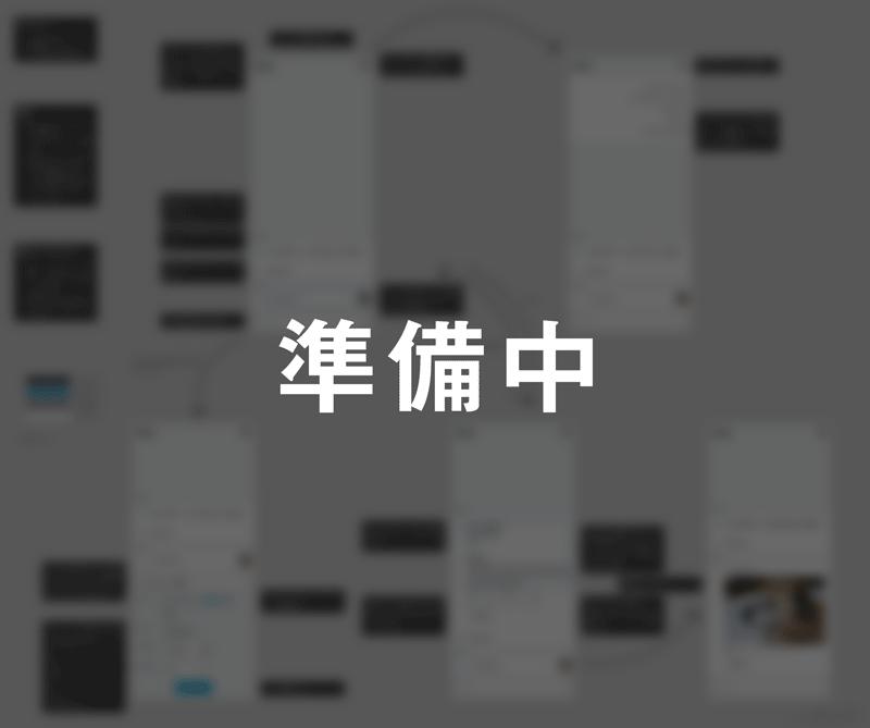 HTML・CSS練習課題_ver.0.0